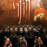 couverture-dvd-ijin-2.jpg